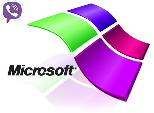 Скачать Viber для Windows XP