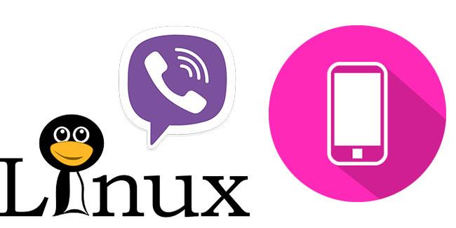 Viber для linux системы