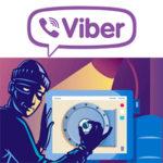 Взлом Viber почему взламывают приложение