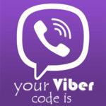 Your Viber code is пришло сообщение