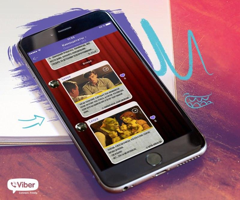 как обновить приложение Viber
