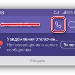 Вайбер на телефон Майкрософт
